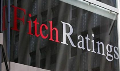 Fitch понижи рейтинга на UniCredit