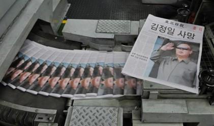 Масова истерия в Северна Корея