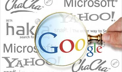 Най-големите губещи за годината според Google