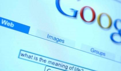 Какво питахме Google през 2011 година?