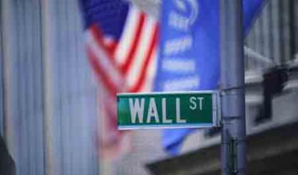 Финансовите гафове на 2011 г.