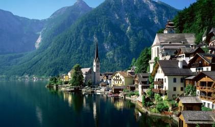 Moody's потвърди максималния рейтинг на Австрия