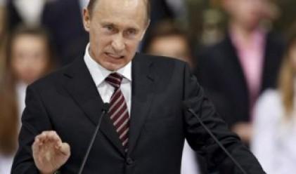 Путин спечелил едва 140 000 долара за година, има едно жилище