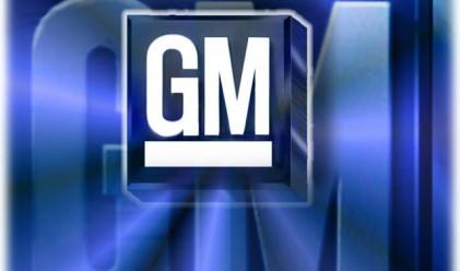 GM продължава да е сериозно главоболие за администрацията на Обама