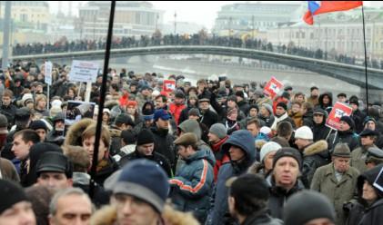 Руската опозиция на нов протест