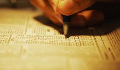 Лошите и преструктурирани кредити забавят ръста си през ноември