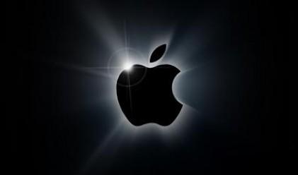 Технологични прогнози за 2012-та