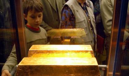 България е на 45-то място по златни резерви в света