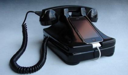 Създадоха iRetroPhone
