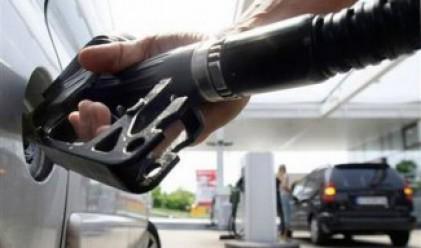Бензинът в ЕС е най-евтин във...