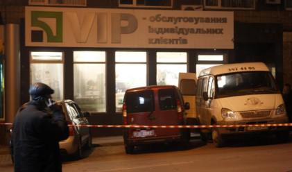 Петима убити при банков обир в Украйна