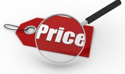 10 неща, които ще купуваме по-скъпо през 2012 г.