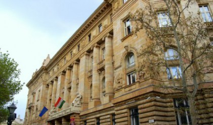 В Унгария приеха противоречиви мерки за контрол над Централната банка