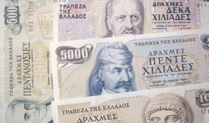 Гърция ще преживее ад при връщане на драхмата