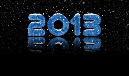 Как ще посрещнат Новата година по света?