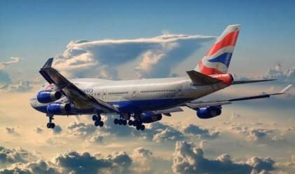 Най-скъпите полети в света