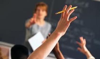 Въвеждат обучение по лични финанси в гимназиите