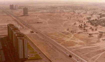 Вижте Дубай през 1990 и 2013 г.