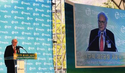 Уорън Бъфет повръщал преди да изнася публична реч