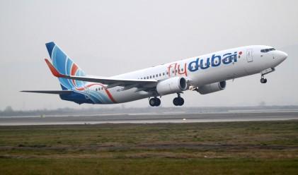 flydubai с първи полет до летище София