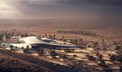 Заха Хадид с проект за сграда, наподобяваща пясъчни дюни