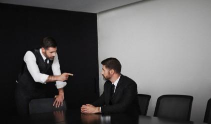 8 признака, че сте проблемен служител