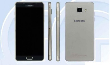 Новият А5 на Samsung разкрит от китайските регулатори