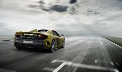 McLaren представи кабриолета на вашите мечти