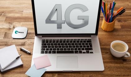 Макс пуска промоция на 4G мобилен интернет