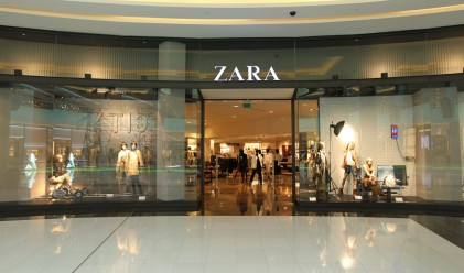Продажбите на компанията-майка на Zara с най-голям ръст от 3 г.