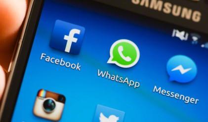 Как компаниите ще използват социалните мрежи през 2016 г.
