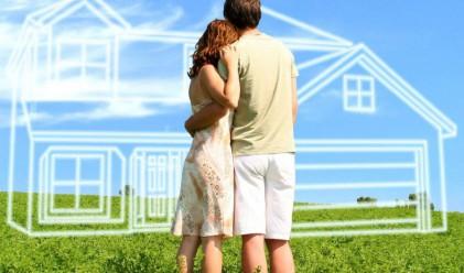 Осем тенденции при имотите за 2016 г.