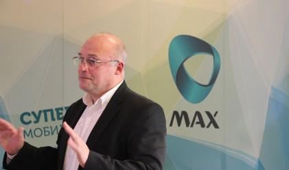 Макс пуска първата супербърза 4G мобилна пързалка