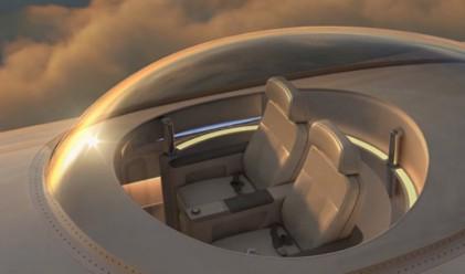 Готови ли сте да летите под стъклен купол на покрива на самолет?