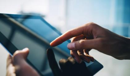 Samsung подарява 4G мобилен интернет от Макс с таблетите си