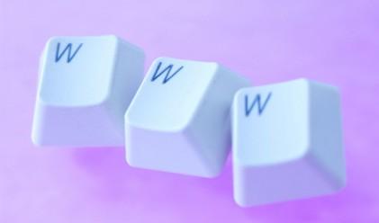 Как изглежда първият уебсайт в света