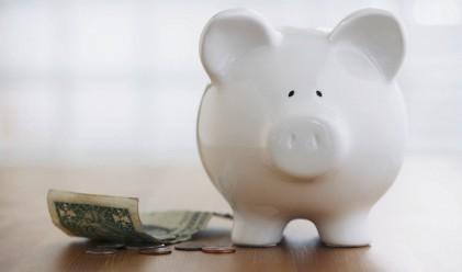 Пет начина да се наслаждаваме на спестяването на пари