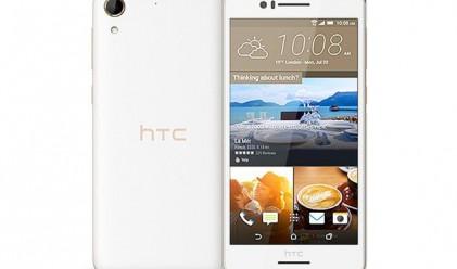Смартфон на седмицата: HTC Desire 728G Dual