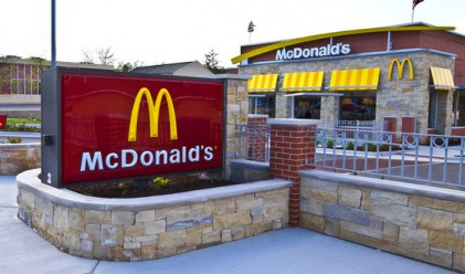 Какво ново предлага McDonald's в ресторантите си в САЩ