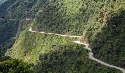 20 забележителни пътища от цял свят