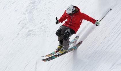 Сто лева на ден за ски