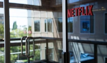 Netflix вече ще позволява свалянето на филми и сериали