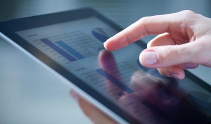 Подобряване на бизнес процесите и възвръщаемостта на инвестицията
