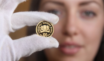 Пускат монета от 100 лева