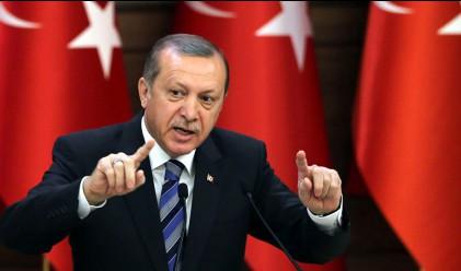 Турция иска търговия с Китай, Русия и Иран в местни валути