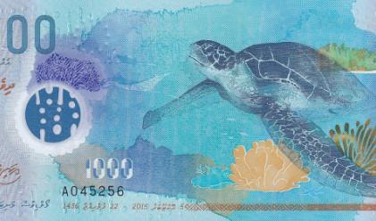 """Оскар за банкноти: коя ще стане """"Банкнота на годината"""" през 2016?"""