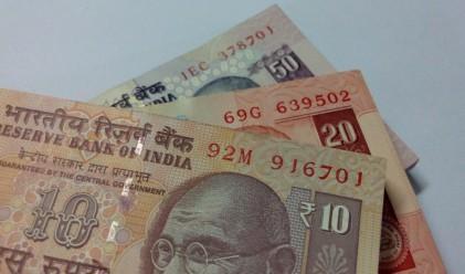 Данъчна мистерия в Индия: Семейство декларира 29 млрд. долара