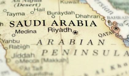 В Саудитска Арабия: Осъдиха на смърт 15 души