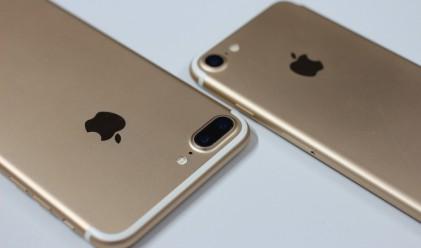 Седем съвета от Apple за идеални снимки с iPhone 7 Plus