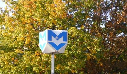 Машината, копаеща метрото, ще се движи 3 дни от Козлодуй до София